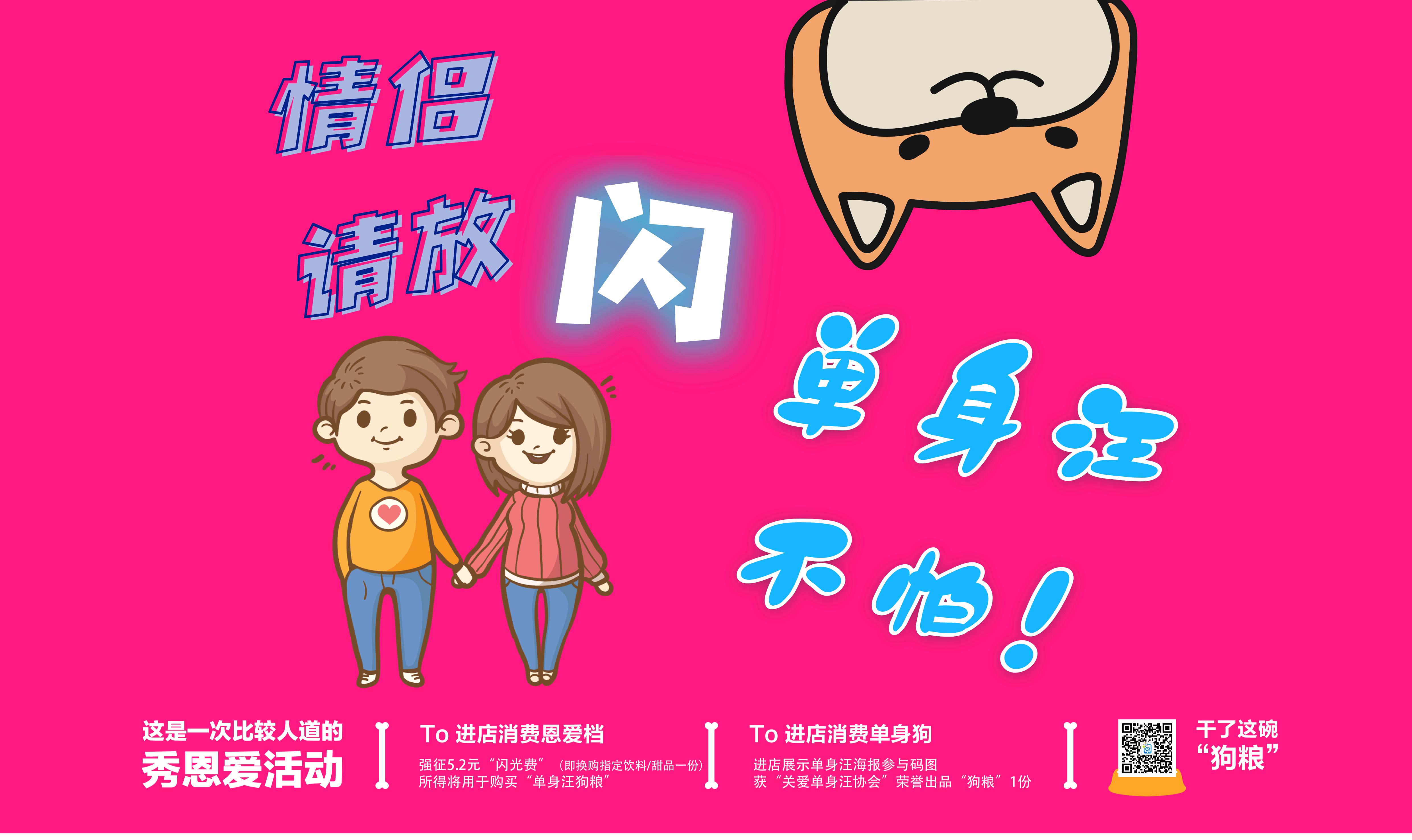 未命名@凡科快图.png