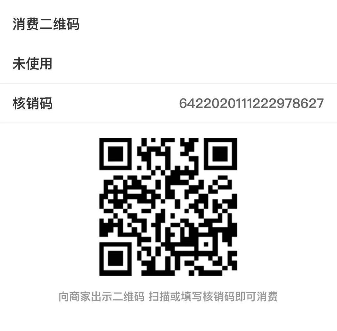 微信图片_20201225181156.png